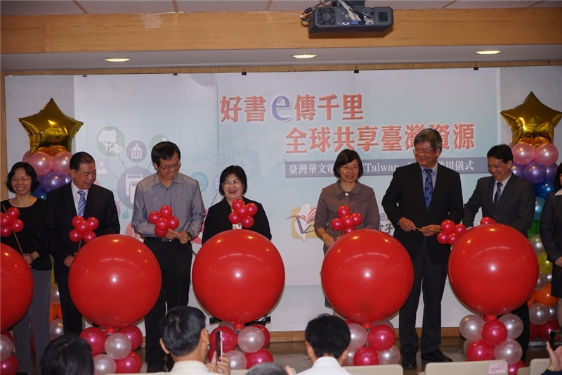 The Opening Ceremony of Taiwan eBook