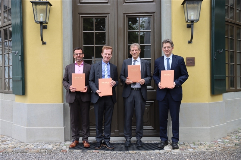 The Four Representatives of UZH Who Signed the TRCCS Cooperation Agreement.
