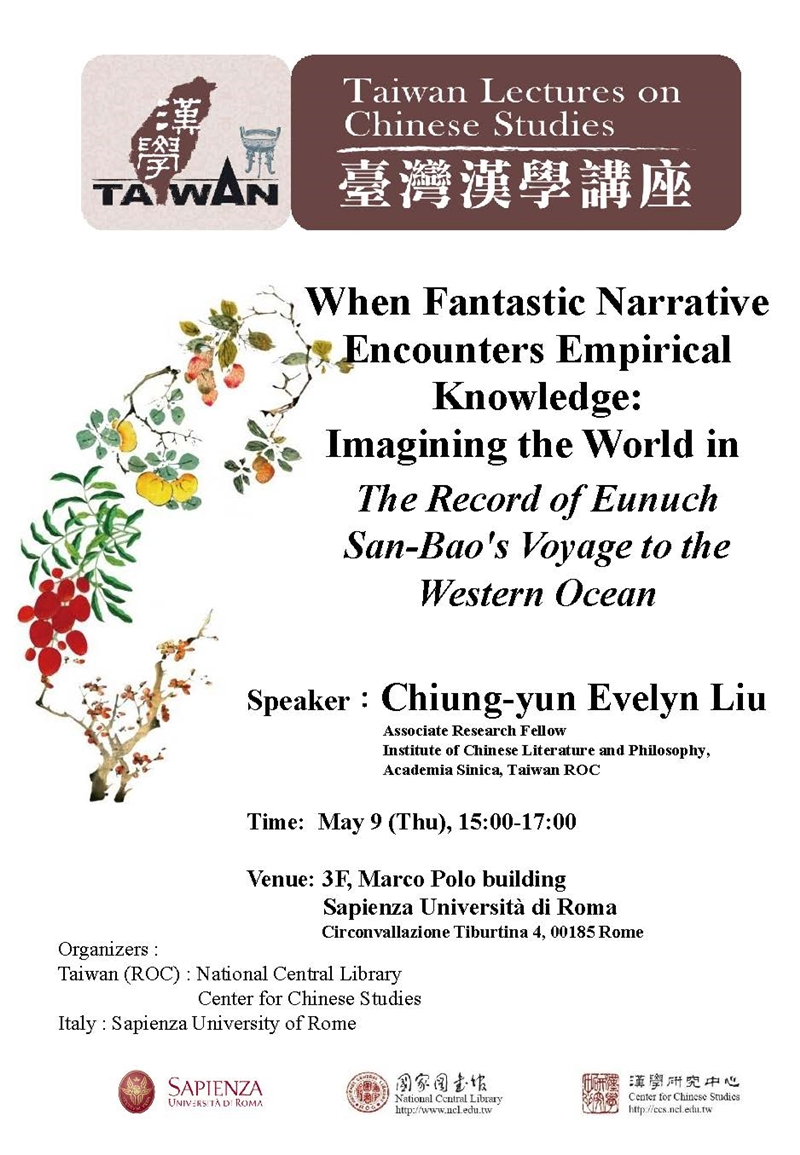 Tawian_Lecture_on_Chinese_Studies-Rome