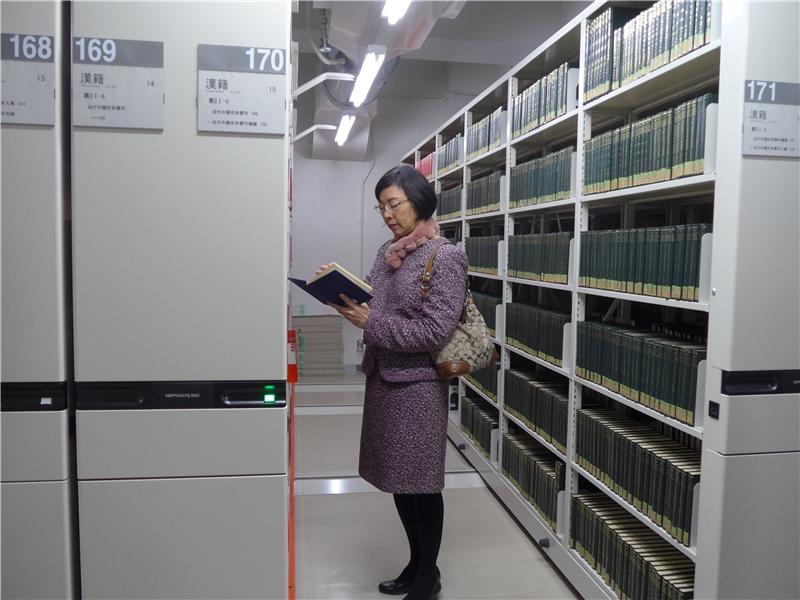 參訪人文科學研究所圖書館