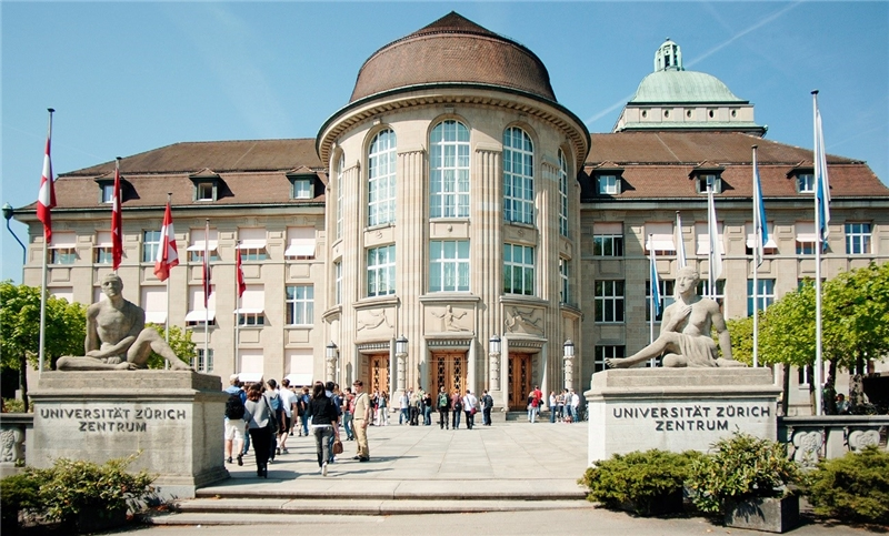 The Main Gate of the UZH Major Building.