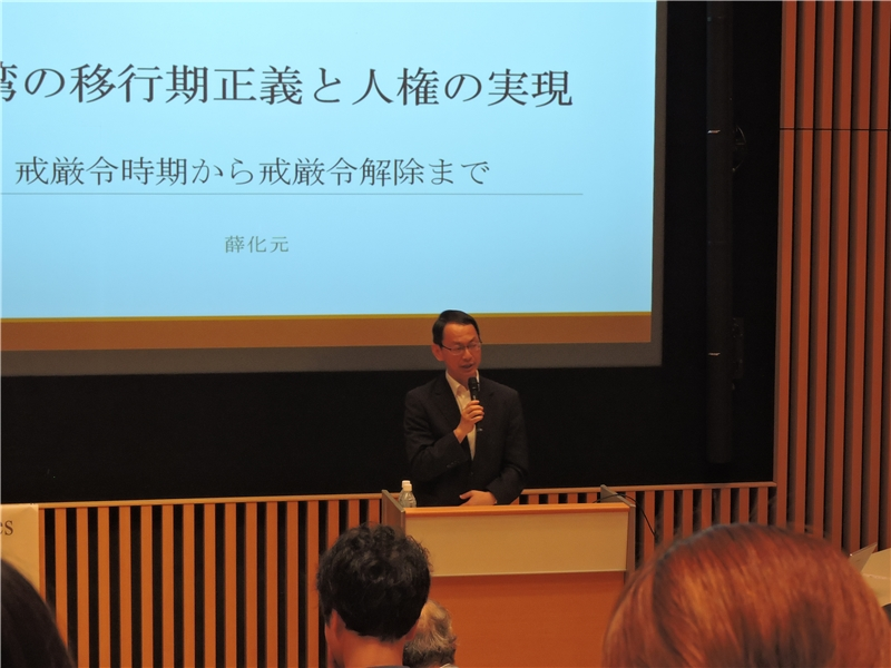 Remarks by Huang Guan-Chao, Representative, Taipei Economic and Cultural Representative Office in Japan