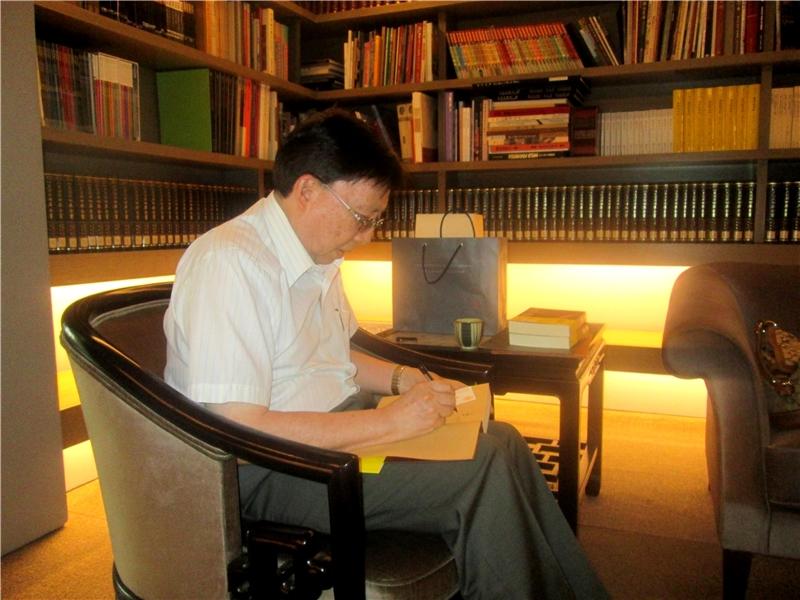 劉兆玄先生簽名