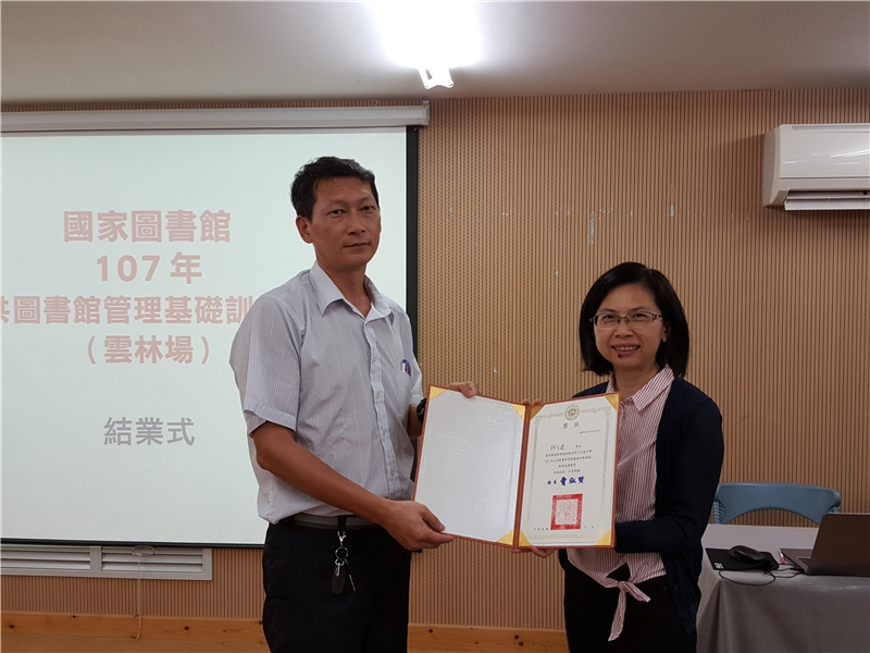 國圖陳麗君主任頒發成績優異獎狀4