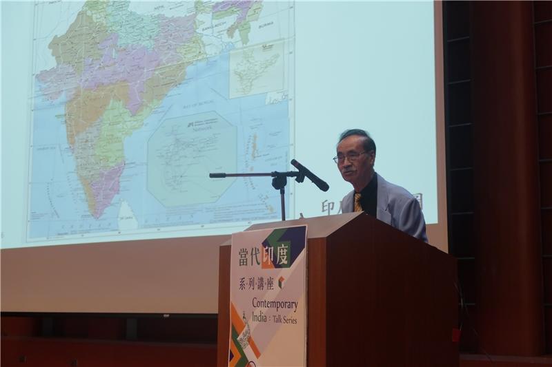 Speaker Advisor Wei Er-Lang