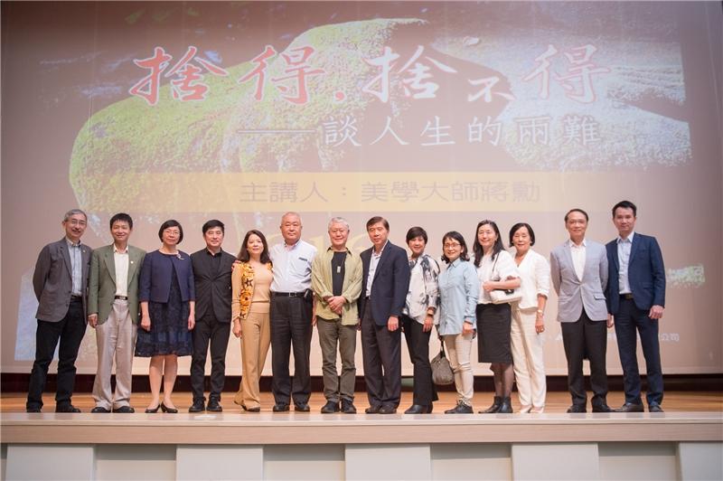 蔣勳老師(左7)與現場貴賓合影