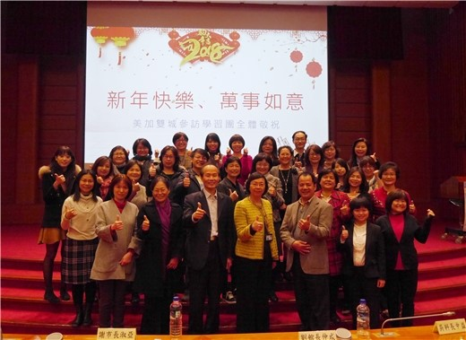 Director-general Tseng (center) and delegates at the outcomes conference.