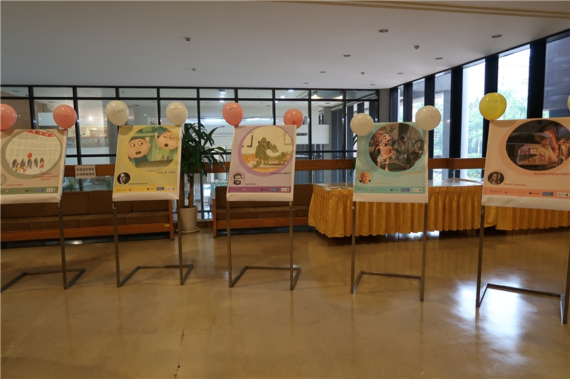 Posters of the BAB film's characters displayed at the entrance of the venue.