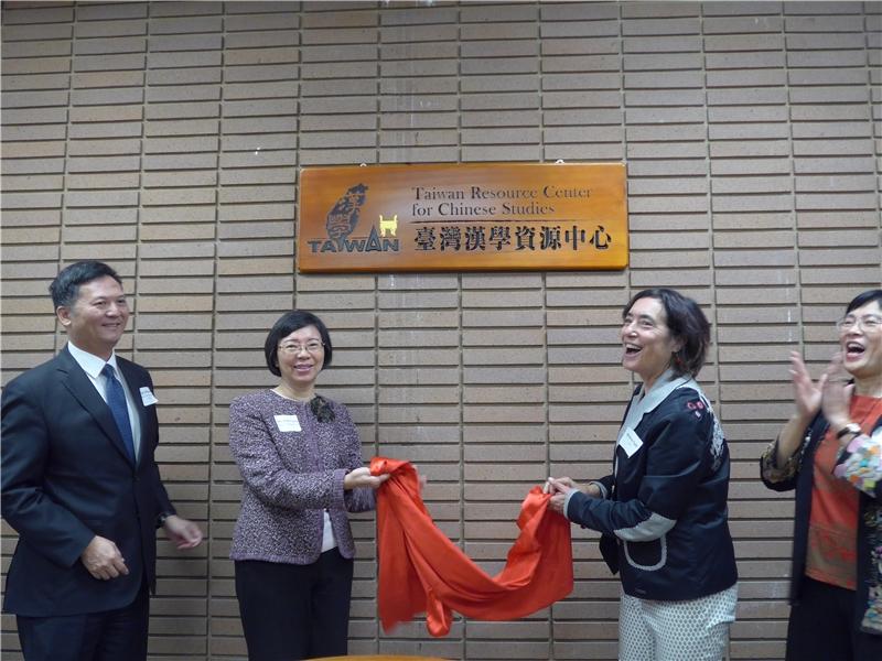 國家圖書館在美國設立的第3個「臺灣漢學資源中心」正式揭牌啟用