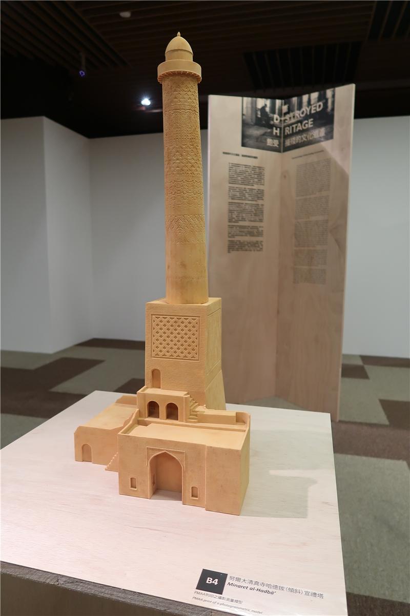 現場展出「努爾大清真寺哈德拔宣禮塔」3D立體列印模型
