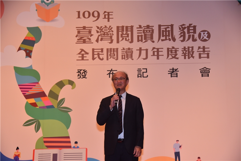 Opening Remarks from Administrative Deputy Minister of Ministry of Education, Teng-Chiao Lin