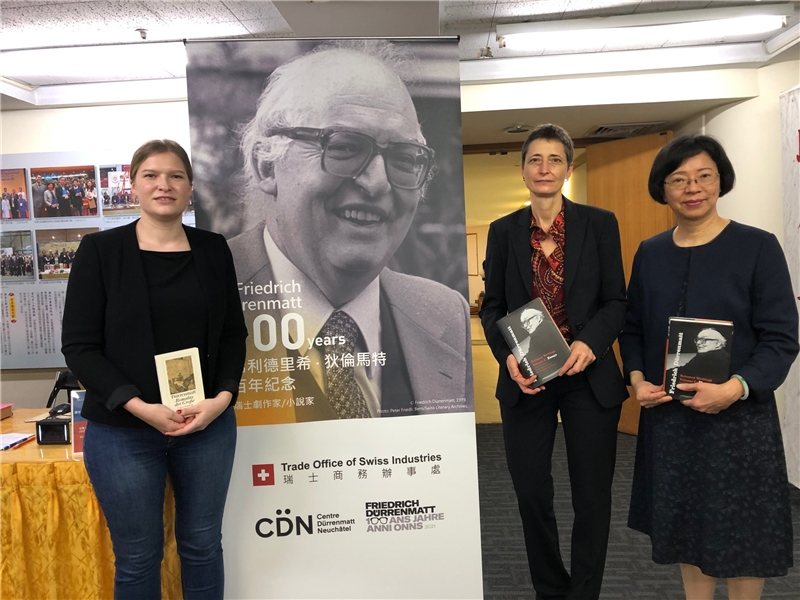 NCL Director-General Shu-hsien Tseng with Deputy Director of Trade Office of Swiss Industries Ms. Béatrice Latteier and Director of Goethe-Institute Taipei, Ms. Theresa Huemmer.
