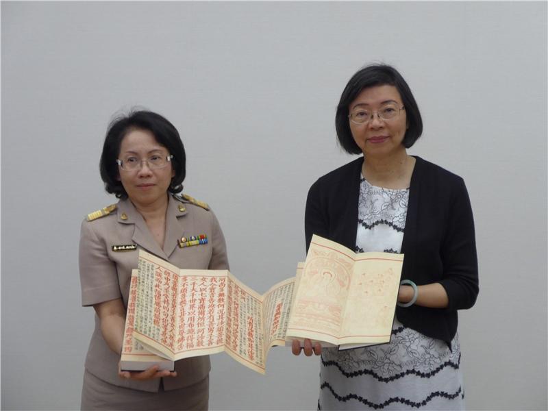 曾館長致贈《金剛般若波羅蜜經》復刻書予泰國國圖