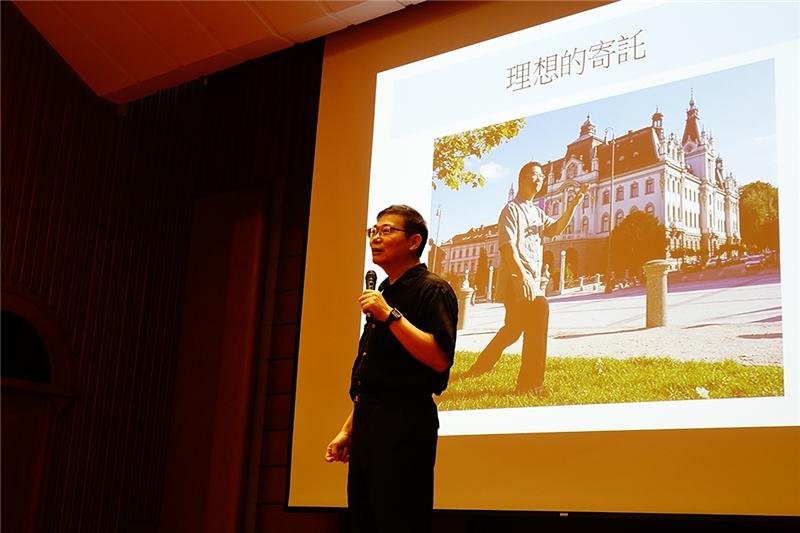 林明昌教授以親身經驗為例
