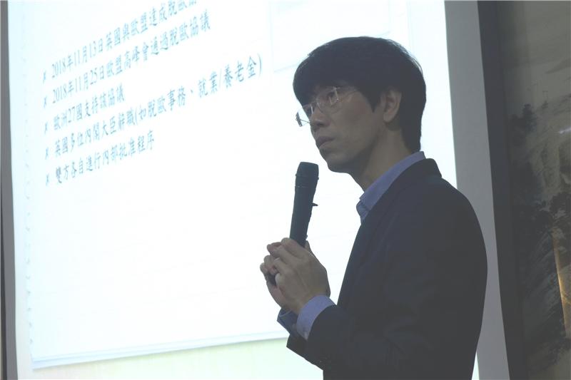 圖 3 - 楊三億 (國立中興大學國際政治研究所教授)