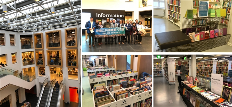 丹麥哥本哈根公共圖書館