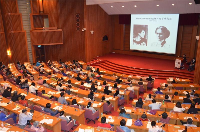 春天讀詩節系列講座第5場由歐茵西教授主講,吸引近250位聽眾入場聆聽