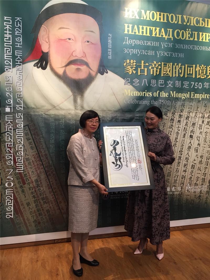 蒙古國圖頒給蒙文捐贈證書