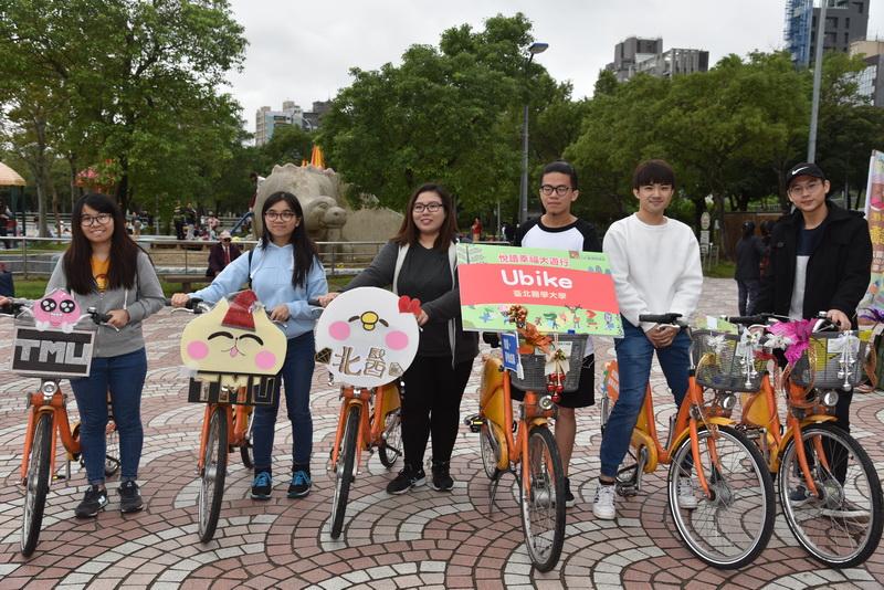 圖30 由臺北醫學大學學生組成的閱讀節Ubike宣傳車隊