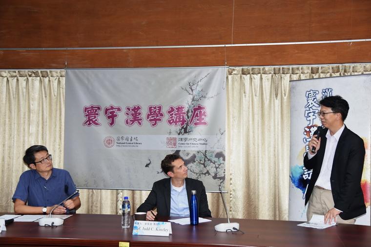 左起:趙竹成教授、金家德教授(Judd C. Kinzley)、黃文德組長