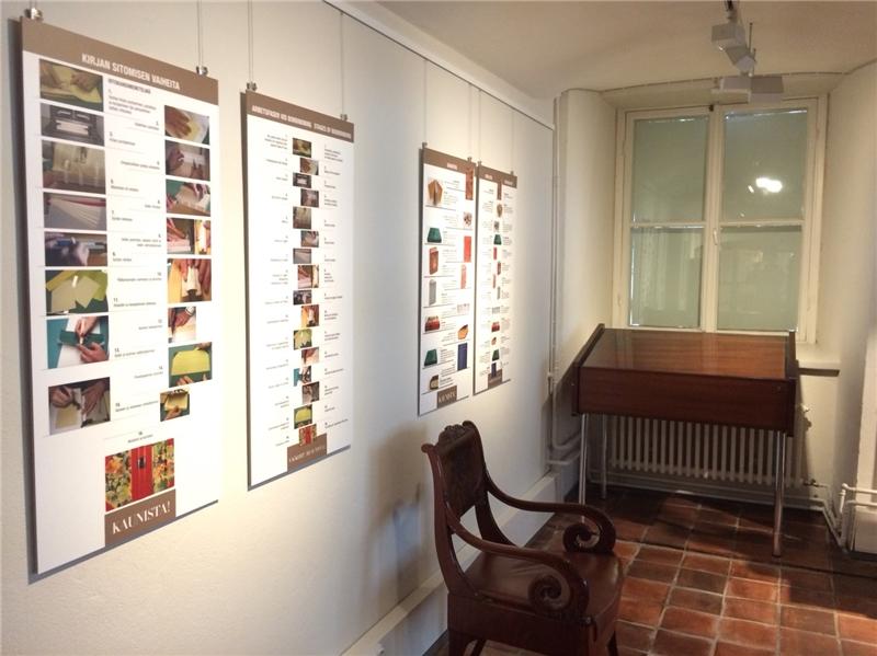 介紹圖書裝幀流程的展示空間