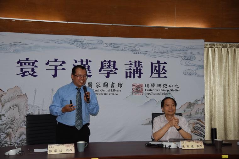 左起:陳威廷教授、陳熙遠教授