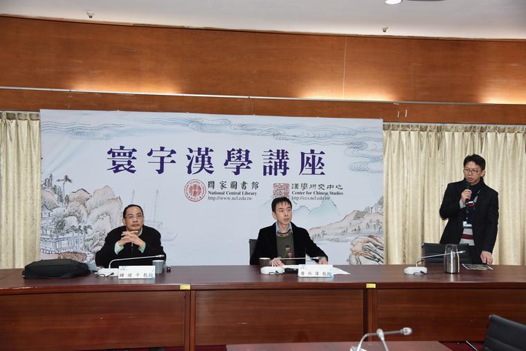 左起:鍾健平教授、唐欣偉教授、黃文德組長