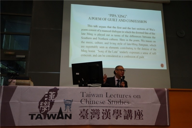 """Prof. Yim speaks on """"Wu Weiye's (1609-1672) 'Song of the Lute' - A Mourning Song for the Fallen Country"""" in the seminar of """"Jagiellonian Window to China."""""""