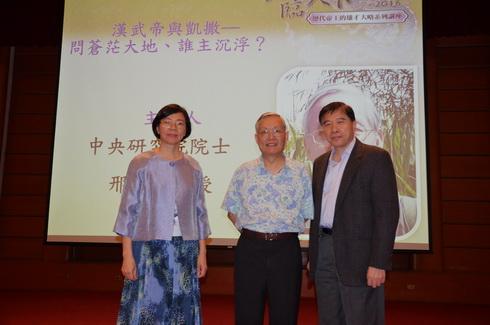 左起:曾淑賢館長、邢義田院士、廖振隆總裁