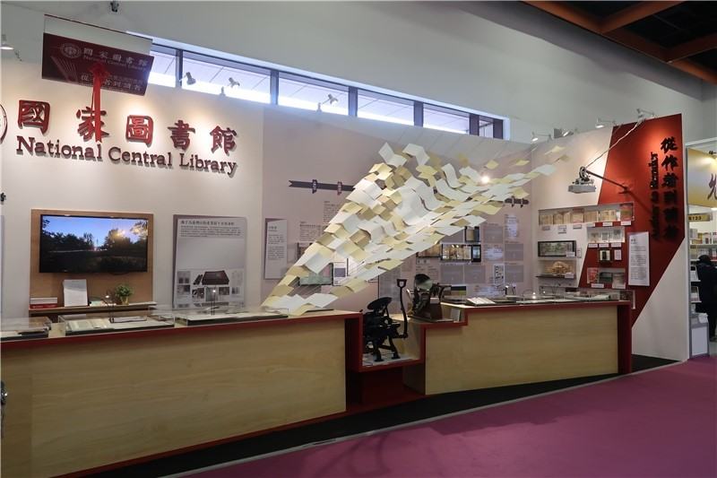 """A Look at the Exhibit """"From Author to Reader"""""""