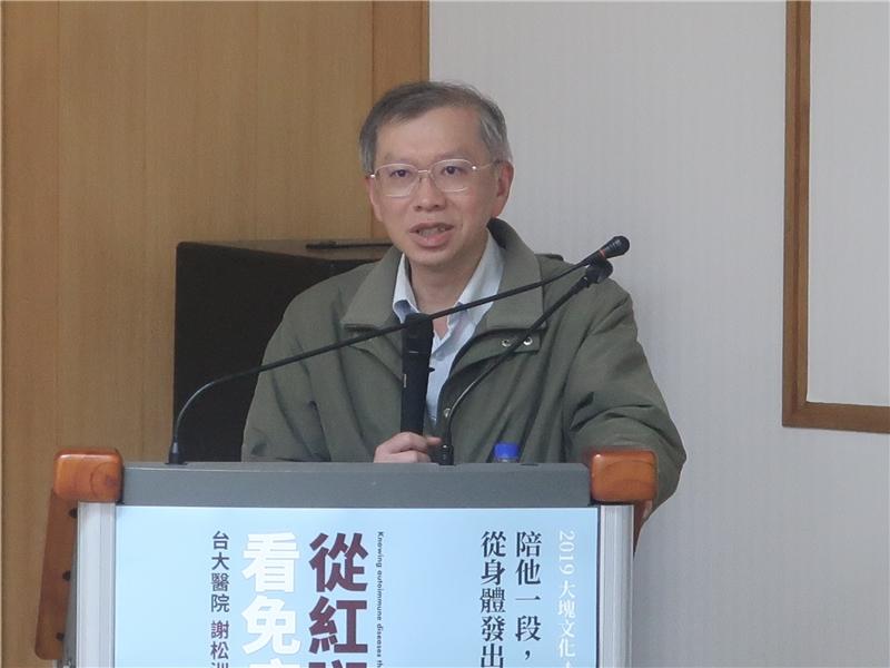 圖2:謝松洲醫師為在場讀者詳盡介紹其著作的內容