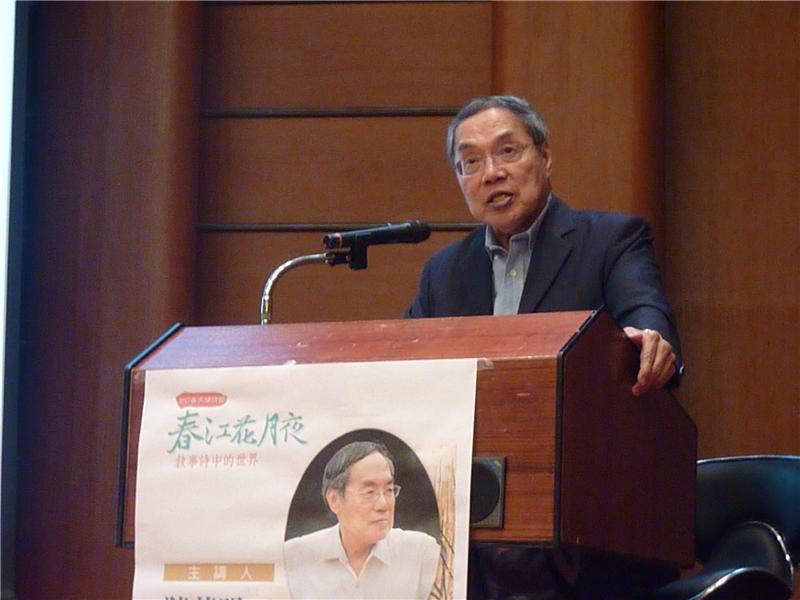 陳芳明老師演講