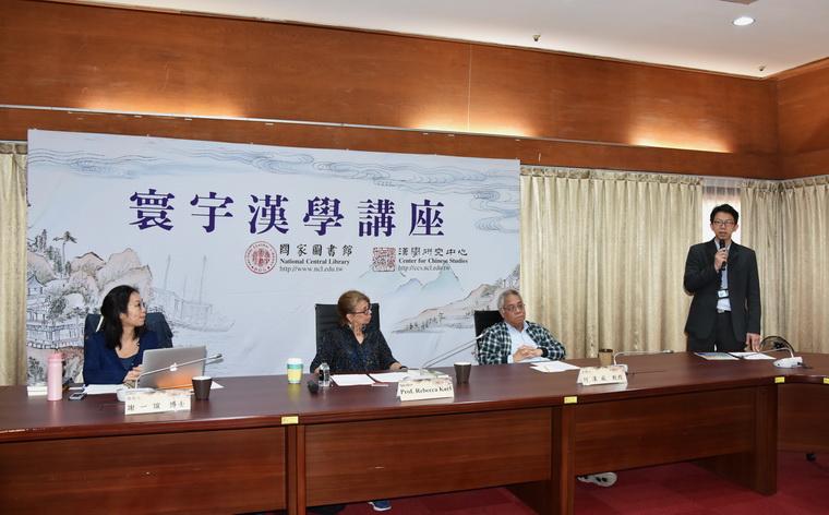 左起:謝一誼博士、Rebecca E. Karl教授、何漢威教授、黃文德組長