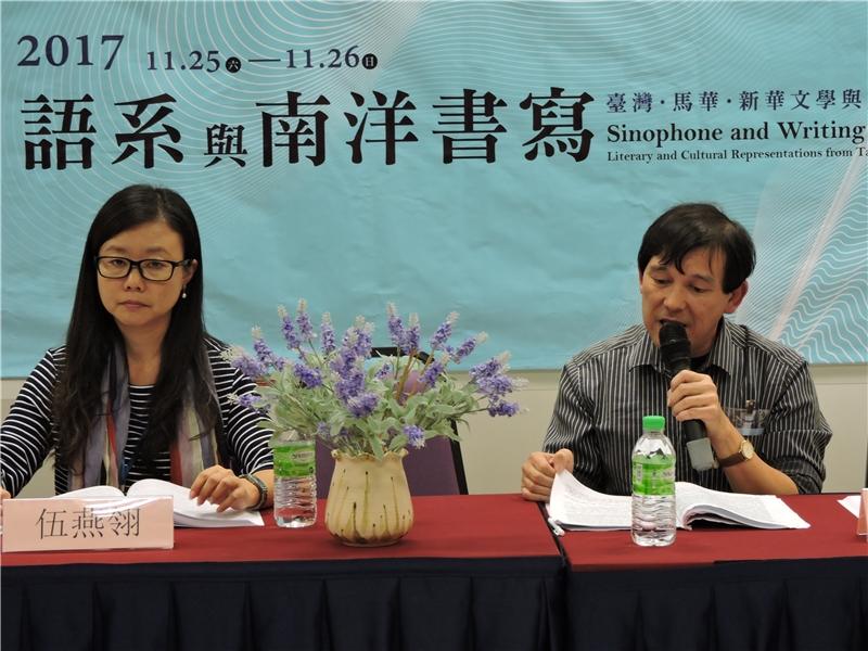 第三場討論會 伍燕翎教授與作家張光達先生