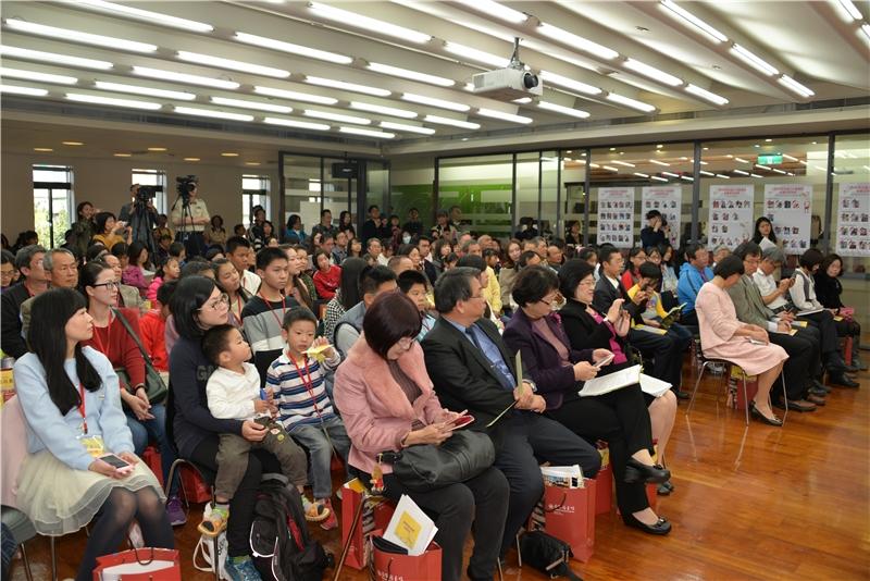 來自全臺各地楷模熱烈出席表揚典禮