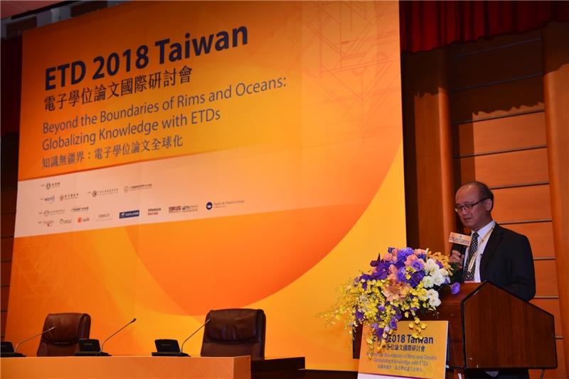 圖1、教育部林騰蛟常務次長親臨第21屆國際電子學位論文學術研討會(ETD 2018 Taiwan)開幕致詞。