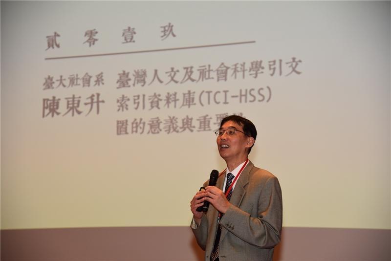 陳東升老師專題演講