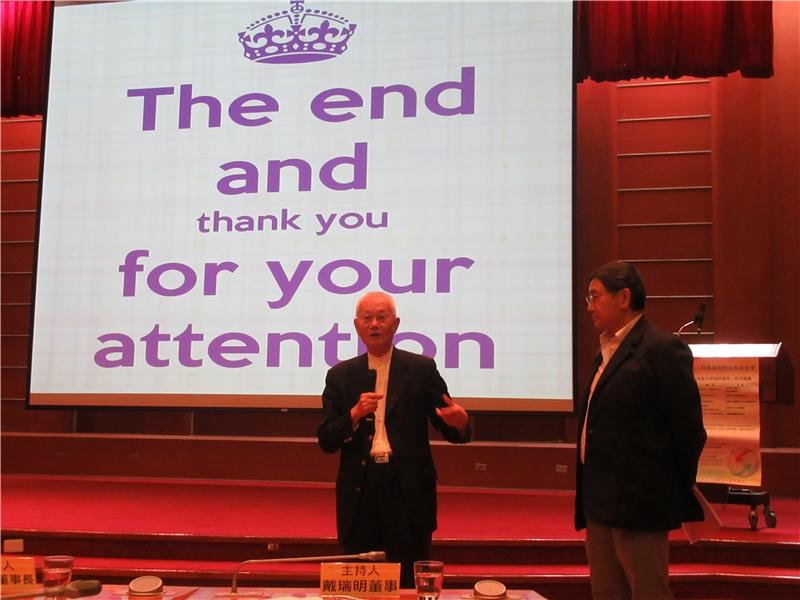 戴瑞明大使與張安平董事長