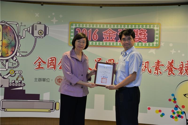 【一般人士組-金獎】得獎者為交通部公路總局王常慶