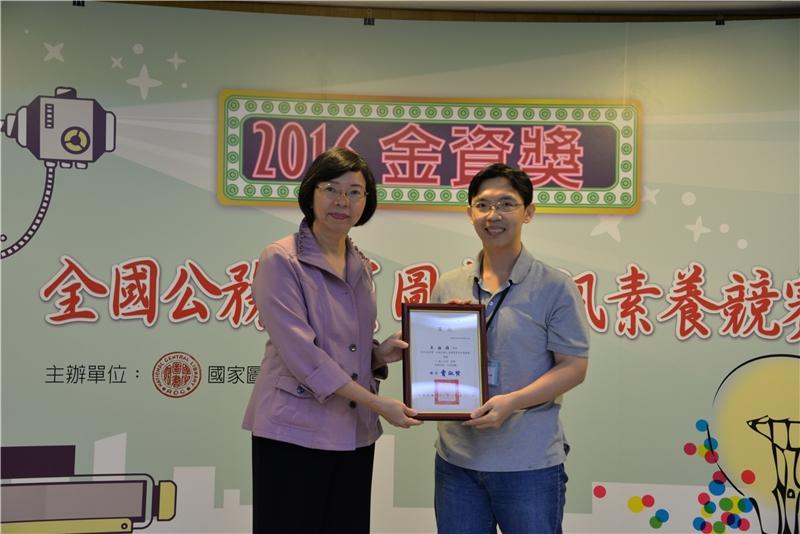 【一般人士組-銅獎】得獎者為財政部關務署吳銘揚