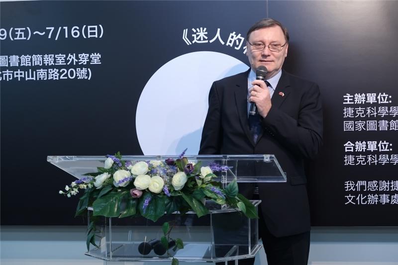 捷克經濟文化辦事處易禮哲代表Václav Jílek致詞
