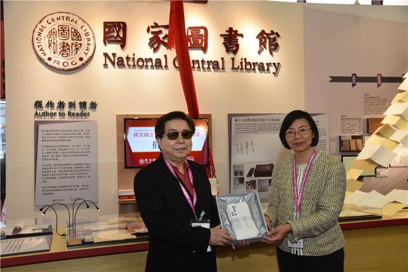 爾雅出版社創辦人柯菁華(隱地)先生捐贈《八十三年短篇小說選》照相打字清樣