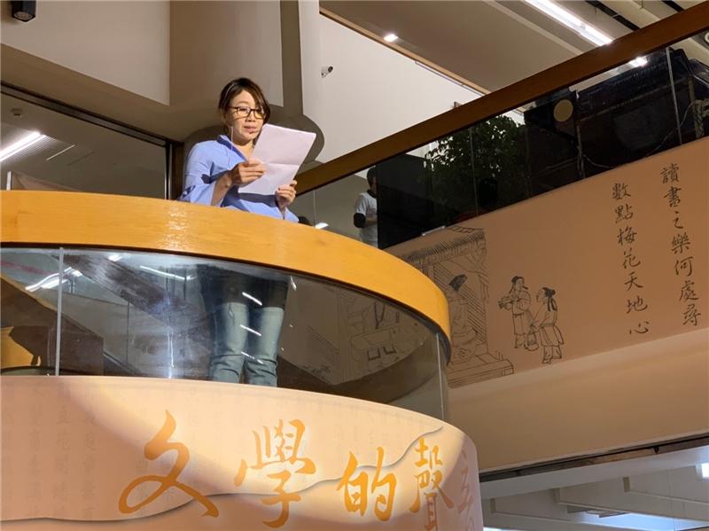 臺北教育大學語文創作系郝譽翔教授朗讀〈消失的屋頂〉2