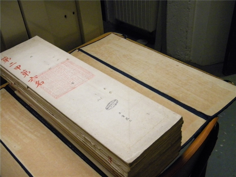 the library displayed its collection of Chinese rare books
