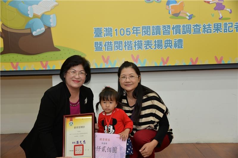 陳主任秘書頒獎給年紀最小的邱郁晴楷模