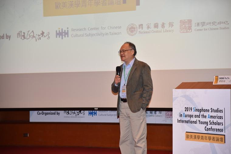 Professor Yuan-Tse Lin's (NCCU) Remarks