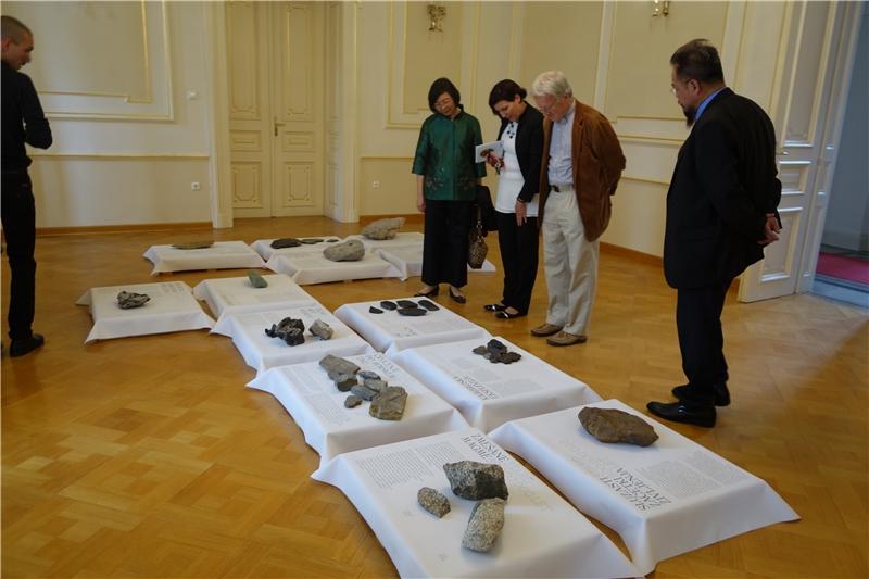 盧比亞納大學展示陳列歷史化石