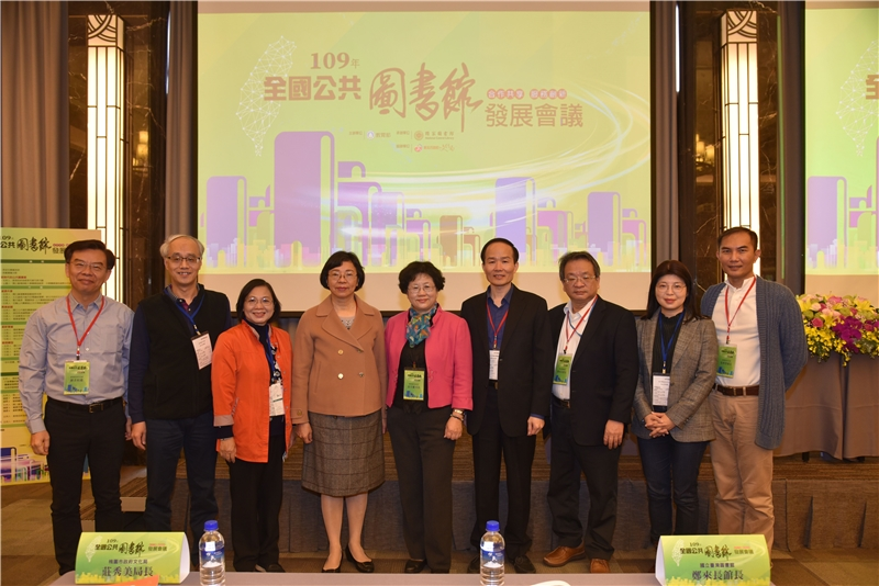 Director Huang (fifth from right) and Director-General Tseng (fourth from left) of the National Central Library in a commemorative photograph with distinguished guests