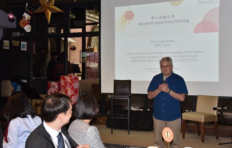 傅樂吉教授分享來臺研究經驗