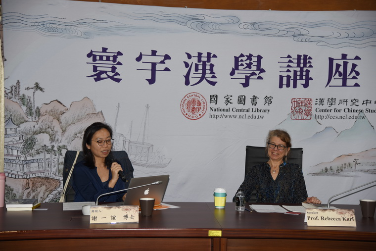 左起:謝一誼博士、Rebecca E. Karl教授